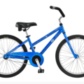 "Create Listing: Kids' Bikes - Boys Youth Cruiser - 24"" Blue"