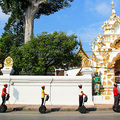 Create Listing: Chiang Mai City Segway Tour