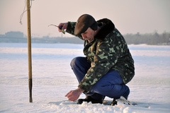 Create Listing: Ice Fishing - Tours & Guides