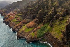 Create Listing: Kaua'i Airplane Tour