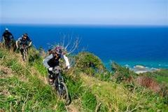 Create Listing: Jamaica Bike Tour