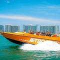 Create Listing: Jet Boat Tour
